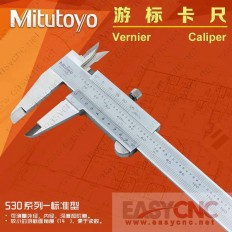 530-104(0-150mm) Mitutoyo caliper new and original
