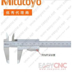 531-129(0-200mm) Mitutoyo caliper new and original