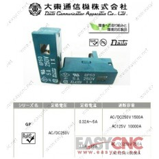 A60L-0001-0245/GP05 Fanuc fuse daito GP05 0.5A new and original